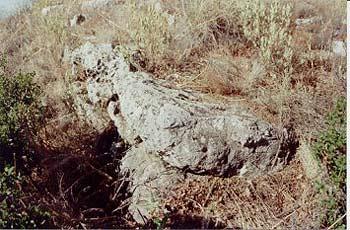 Imagen Basamento de la Torre del Peñón del Aguila